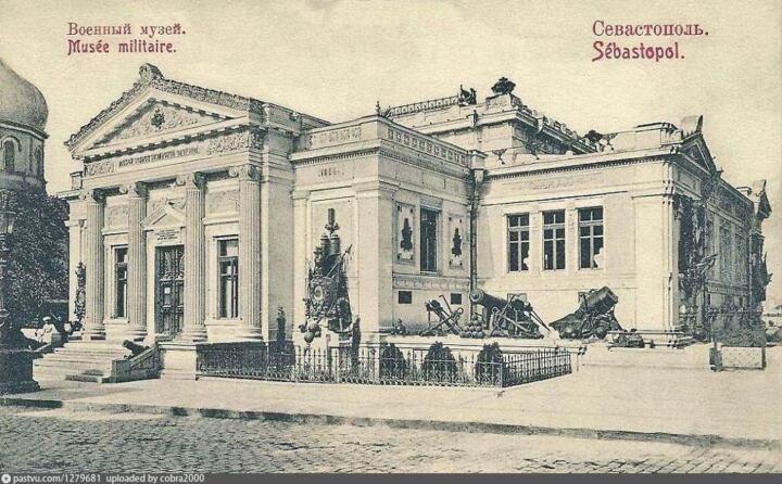 здание для военно-исторического музея Черноморского флота по проекту архитектора А. М. Кочетова в классическом стиле